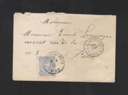Dt. Reich Kleinbrief 1882 20 Pfennig EF Gelaufen - Briefe U. Dokumente