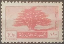 Lebanon 1977 Fiscal Revenue Stamp Cedar Design 10p Red - Lebanon