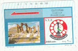 SYRIA(Tamura) - Trails Tdmr, Art No 132, S.T.E. Telecard 200 Units(HII-100496, Grey Reverse-6), Used - Syria