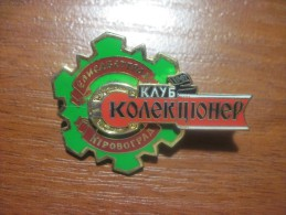 Ukraine. Member of Kirovograd Collectors` Club. 1987. Cloisonne / hot enamel.