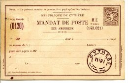 Fantaisie Postale - Mandat De Poste Des Amoureux - République De Cythère - Poste & Facteurs