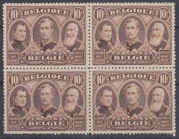 23416 10 Francs 3 Rois COB 149 Neuf ** Gomme Impeccable En Bloc De 4 - 1915-1920 Albert I