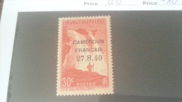 LOT 233748 TIMBRE DE COLONIE CAMEROUN NEUF* N�216 VALEUR 10 EUROS