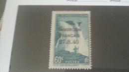 LOT 233750 TIMBRE DE COLONIE CAMEROUN NEUF*