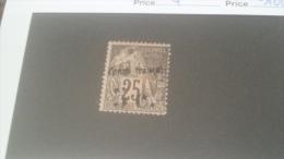 LOT 233756 TIMBRE DE COLONIE CONGO NEUF* N�4 VALEUR 160 EUROS