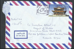 Egypt Airmail 2006 South Gate Pavilion China Postal History Cover Sent From Egypt To Pakistan. - Egypt
