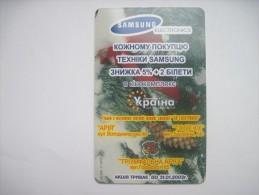 Ukraine. Samsung Electronics. 2520 Units. 2002. - Advertising