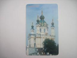 Ukraine. St. Andrew Church. 1680 Units. 2001 - Ukraine