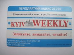Ukraine. Kyiv Weekly Newspspaper. 07/2003. 2520 Units. - Advertising