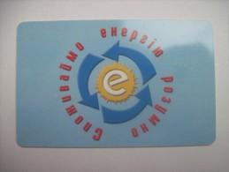 Ukraine. Cosume Energy Wisely.  2002. 3360 Units. - Advertising
