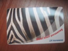 Ukraine. Ukrtelecom - New Lines Of Development.  2008. 3200  Units. - Advertising