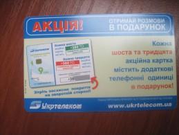 "Ukraine. Ukrtelecom. ""Scratch On Back And Receive Bonus Units""  2006. 4200  Units. - Advertising"