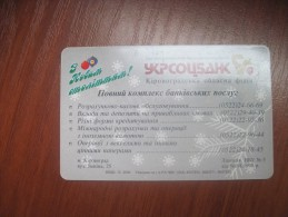 Ukraine. Ukrtelecom. Kirovograd Branch Of UkrsotsBank  2000. 3360  Units. - Advertising