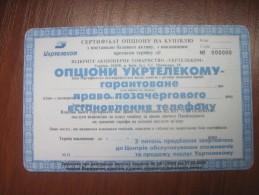 Ukraine. Ukrtelecom Options. 2001.  1680 Units. - Advertising