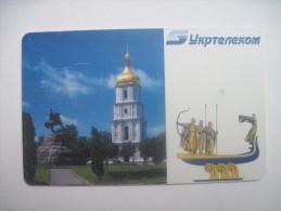 Ukraine. Ukrtelecom. Monumenta Of Kyiv. 2000. 1680 Units. - Advertising