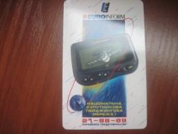 Ukraine. Ukrtelecom. Euroinform. Paging Network. 2001. 2520 Units. - Advertising