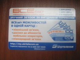 Ukraine. Ukrtelecom. Multipurpose Telecommunication Card. 2006. 4200 Units - Advertising