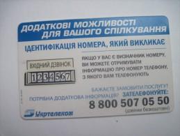 Ukraine. Ukrtelecom. Additional Possibilitie For Communication. 2005. 4200 Units - Advertising
