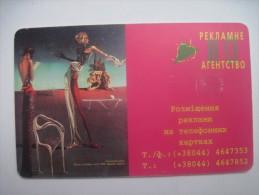 Ukraine. Ukrtelecom. Advertisement On Phonecards Agency. 2000. 2520 Units - Advertising