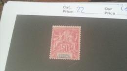 LOT 233761 TIMBRE DE COLONIE CONGO NEUF(*) N�22 VALEUR 62 EUROS