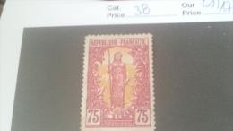 LOT 233766 TIMBRE DE COLONIE CONGO NEUF(*) N�38 VALEUR 17 EUROS