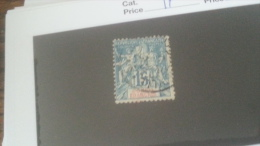 LOT 233771 TIMBRE DE COLONIE CONGO OBLITERE N�17 VALEUR 25 EUROS