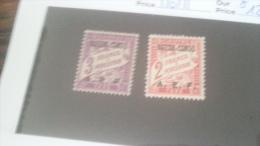 LOT 233778 TIMBRE DE COLONIE CONGO NEUF* N�10/11 VALEUR 12 EUROS
