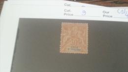 LOT 233789 TIMBRE DE COLONIE COTE IVOIRE NEUF(*) N�9 VALEUR 40 EUROS