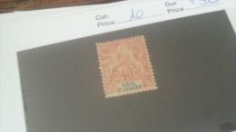 LOT 233791 TIMBRE DE COLONIE COTE IVOIRE NEUF* N�10 VALEUR 32 EUROS