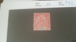 LOT 233792 TIMBRE DE COLONIE COTE IVOIRE NEUF* N�11 VALEUR 90 EUROS
