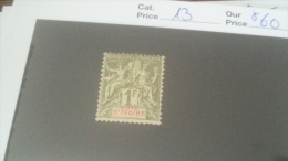 LOT 233794 TIMBRE DE COLONIE COTE IVOIRE NEUF* N�13 VALEUR 60 EUROS