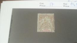 LOT 233796 TIMBRE DE COLONIE COTE IVOIRE NEUF* N�17 VALEUR 45 EUROS