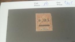LOT 233797 TIMBRE DE COLONIE COTE IVOIRE NEUF* N�18 VALEUR 105 EUROS