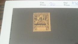LOT 233799 TIMBRE DE COLONIE COTE IVOIRE NEUF* N�20 VALEUR 30 EUROS