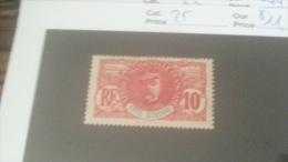 LOT 233807 TIMBRE DE COLONIE COTE IVOIRE NEUF* N�25 VALEUR 11,6 EUROS