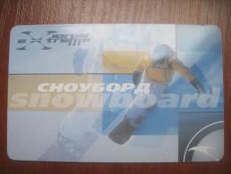 Russia.  Hanty- Mansiisky Autonomous Region. 200 Units . Sport. Snowboard. - Sport