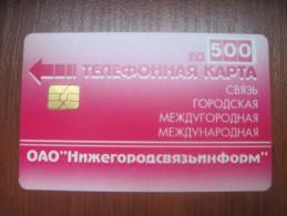 Russia.  Nizhniy Nivgorod. 500 Units - Advertising
