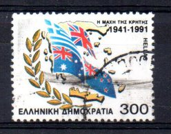 Greece - 1991 - 300d 50th Anniversary Of Battle Of Crete - Used - Grèce