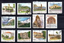 Greece - 1992 - Prefecture Capitals (3rd Series) - Used - Griechenland