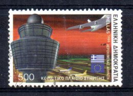 Greece - 1999 - 500d Airport Control Tower - Used - Griechenland