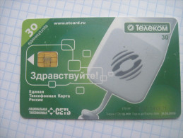 """Russia.  North-West Telecom.  """"Hallo""""  In Many Languages. 30 Units. 2008. - Sport"""
