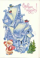 New Year Greeting Card By V. Chetverikov - Ded Moroz - Santa Claus - House - Stationery - 1982 - Russia USSR - Used - Anno Nuovo