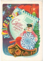 New Year Greeting Card By L. Zaitsev - Captain - Santa Claus - Ded Moroz - Stationery - AVIA - 1977 - Russia USSR - Used - Anno Nuovo