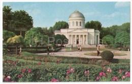Central Exhibition Hall - Kishinev - Chisinau - 1970 - Moldova USSR - Unused - Moldavie