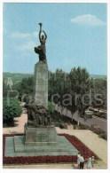 Monument To Heroes-Members Of Komsomol - Kishinev - Chisinau - 1970 - Moldova USSR - Unused - Moldavie