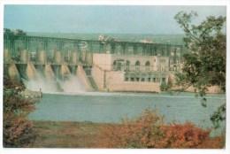 Dubossary Hydropower Station - 1970 - Moldova USSR - Unused - Moldavie
