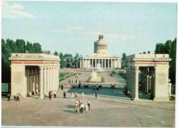 Republican Exhibition Of Advanced Methods In The National Economy - Entrance  Kiev - Kyiv - 1970 - Ukraine USSR - Unused - Ukraine