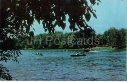 Lenin Komsomol Central Recreation Park - Boat - Tashkent - 1981 - Uzbekistan USSR - Unused - Uzbekistan