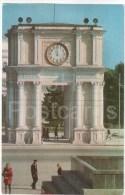 Arch Of Victory - Clock - Kishinev - Chisinau - 1970 - Moldova USSR - Unused - Moldavie
