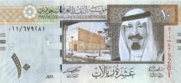 Saudi Arabia 10 Riyals 2007 Pick 33 UNC - Arabie Saoudite